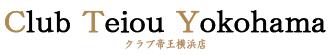 帝王横浜店
